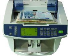 外币验钞机