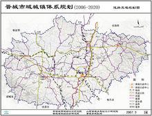 晋城道路交通规划图