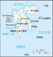 National Map Of Svalbard(Norway)