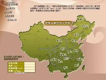 中华人民共和国主要河流
