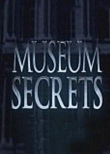 博物馆的秘密